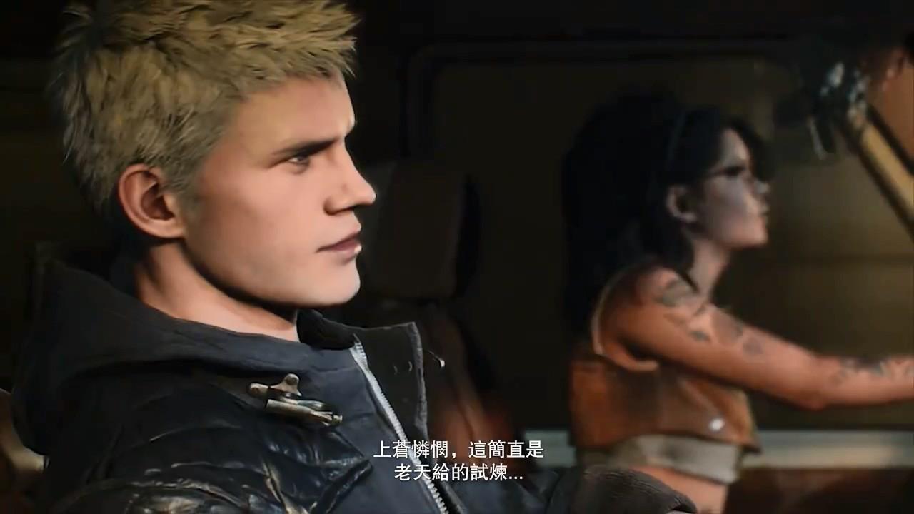 鬼泣5(Devil May Cry V)免安装绿色中文版 DLC 升级档 网盘下载