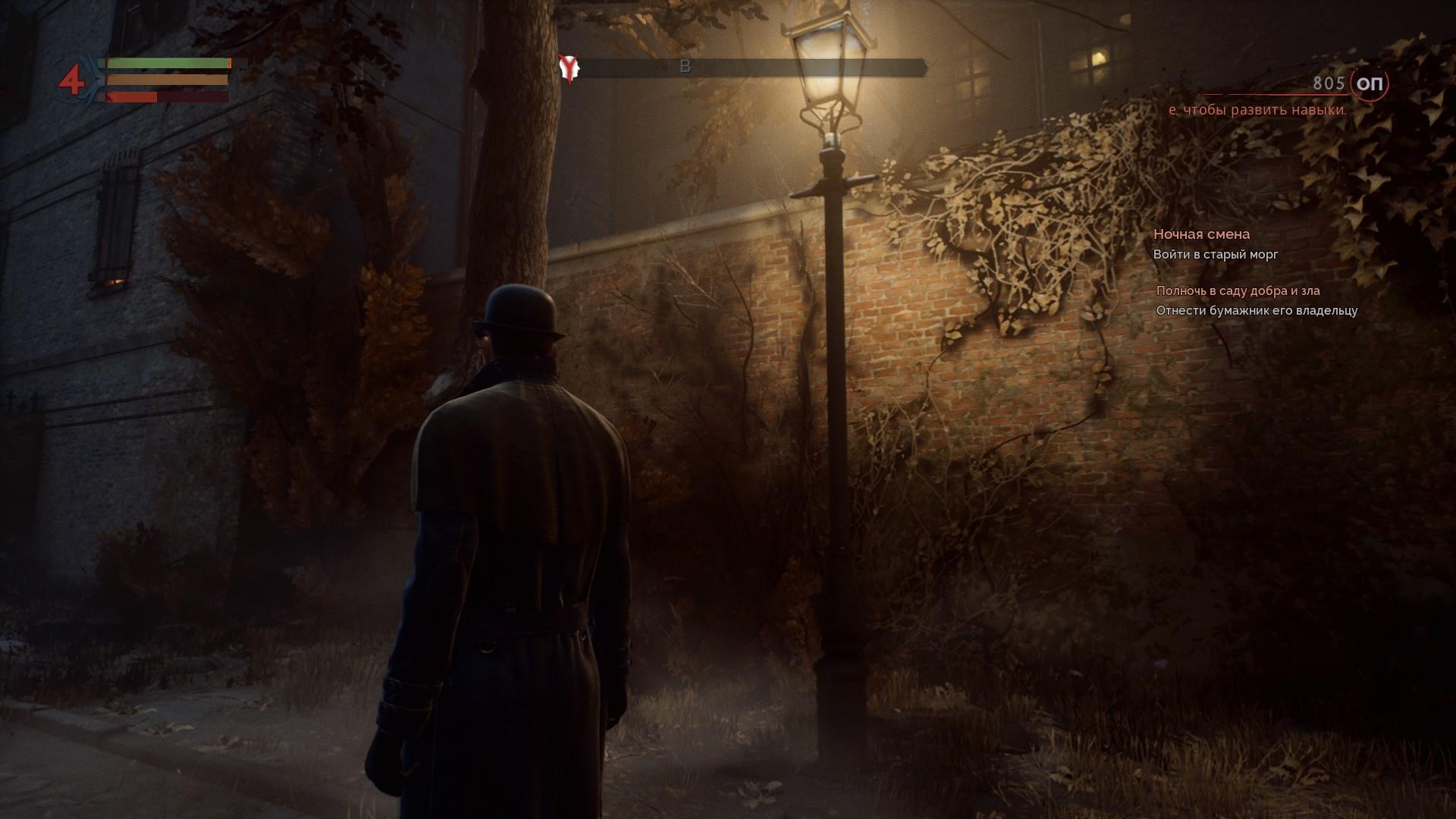 吸血鬼(Vampyr)免安装中文绿色版|DLC|升级档|网盘下载