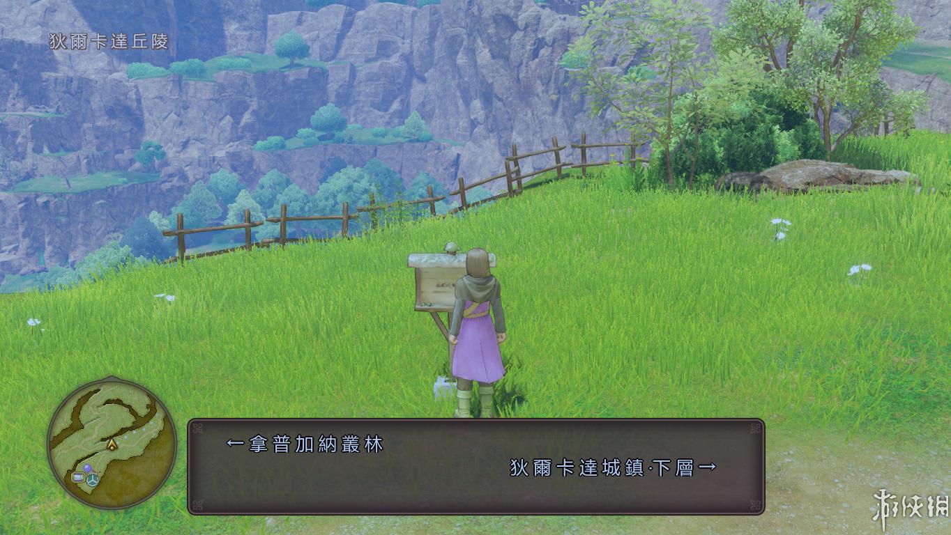 勇者斗恶龙11(Dragon Quest XI)免安装中文绿色版|DLC|升级档|网盘下载