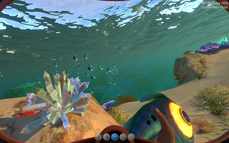 深海迷航/美丽水世界(Subnautica)免安装简体中文绿色版 DLC 升级档 网盘下载