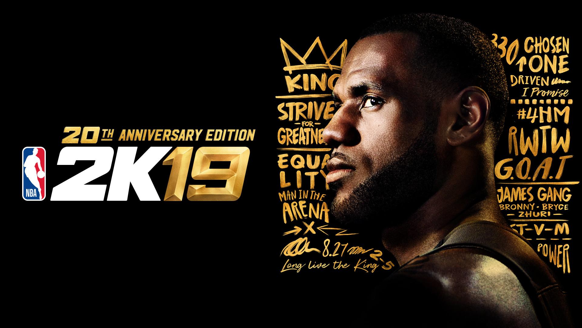 NBA 2K19(NBA 2K19)官方正式版|DLC|升级档|网盘下载