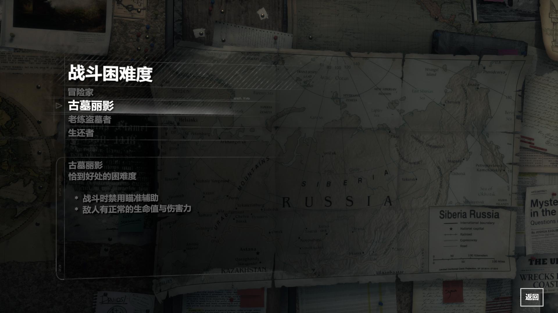 古墓丽影:崛起(Rise of the Tomb Raider)免安装简繁中文绿色版|DLC|升级档|网盘下载