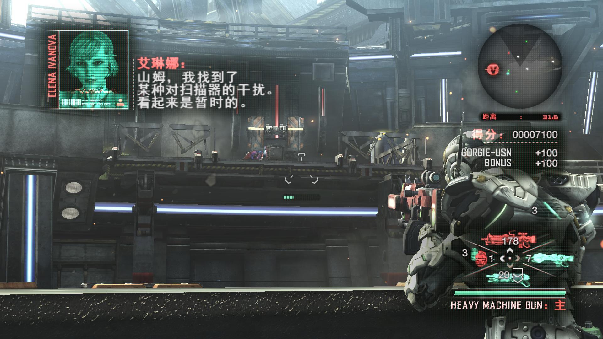 绝对征服(Vanquish)免安装中文绿色版|DLC|升级档|网盘下载