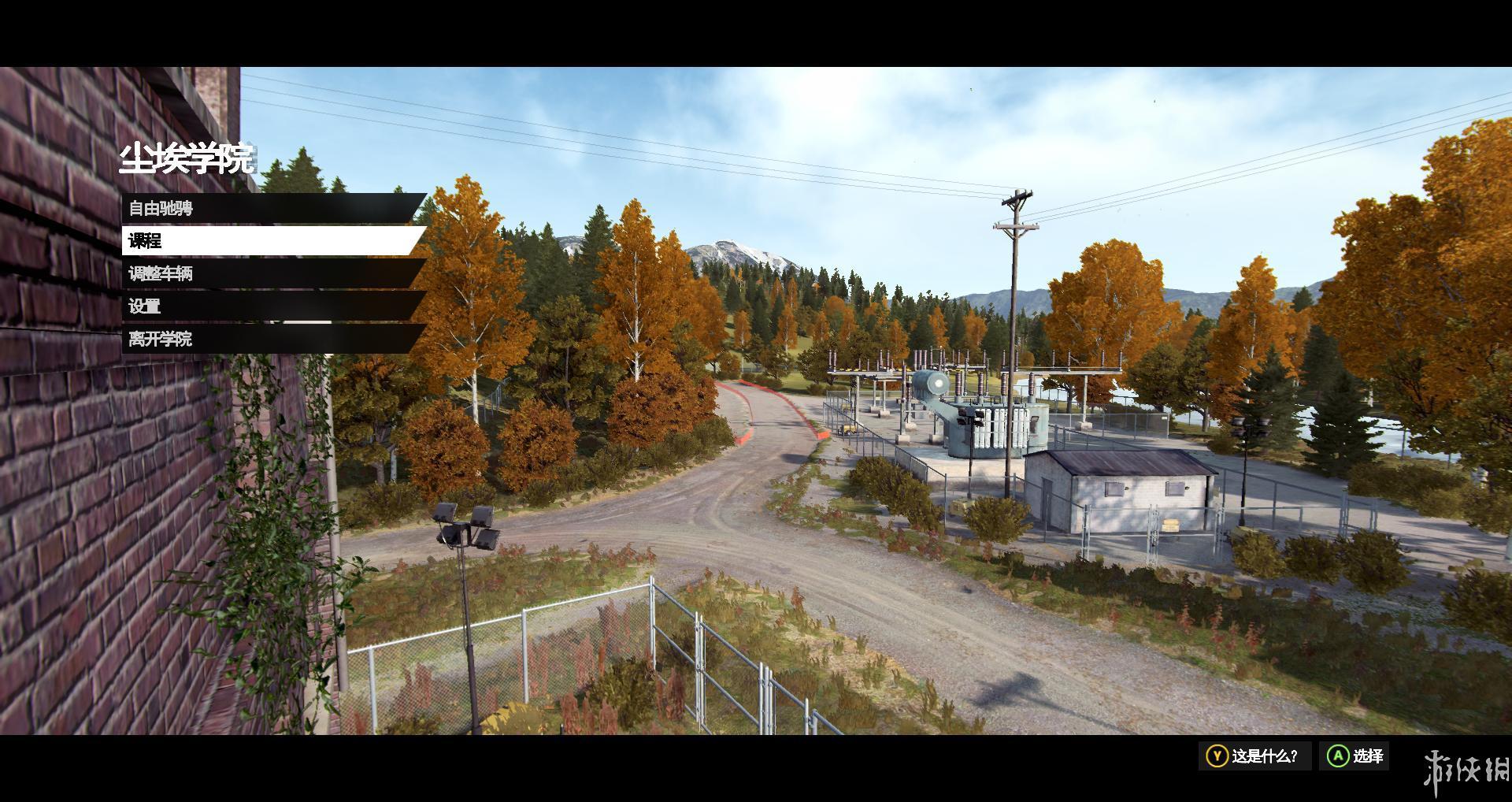 科林麦克雷拉力赛之尘埃4(DiRT 4)免安装绿色版 DLC 升级档 网盘下载