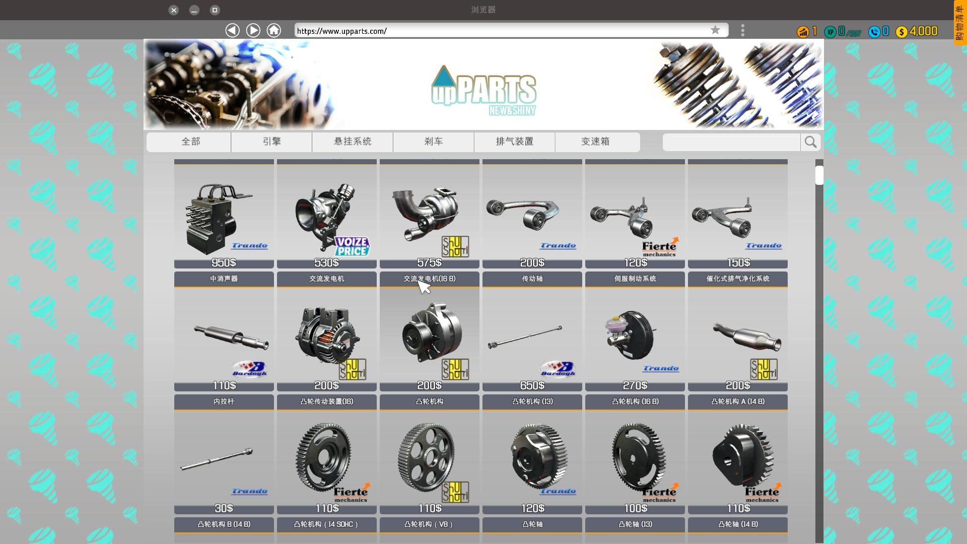 汽车修理工模拟2018(Car Mechanic Simulator 2018)免安装简体中文绿色版|DLC|升级档|网盘下载