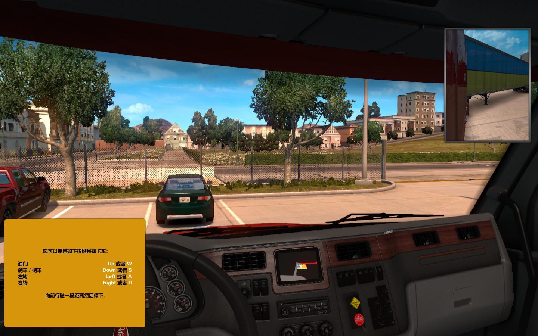 美国卡车模拟(American Truck Simulator)免安装简繁中文绿色版|DLC|升级档|网盘下载