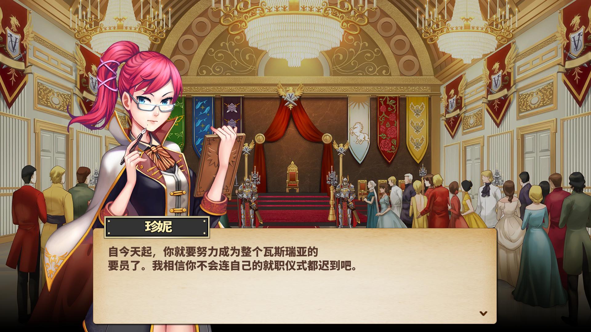 魔法学院英雄校园物语(Valthirian Arc: Hero School Story)免安装中文绿色版|DLC|升级档|网盘下载